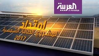 السعودية تحصد طاقة الرياح