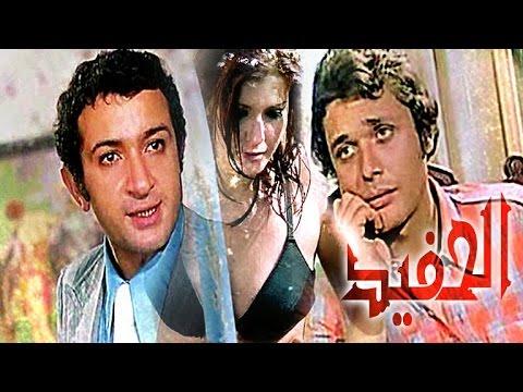 الحفيد - El Hafeed