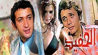 فيلم الحفيد - El Hafeed Movie