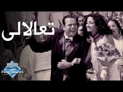 Xxx Mp4 Khaled Agag Ta3alali Music Video خالد عجاج تعالالى فيديو كليب 3gp Sex