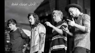 one Direction if i could fly مترجم
