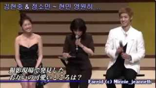 Kim Hyun Joong and Jung So Min Im Falling In Love Playful Kiss Fanmeet