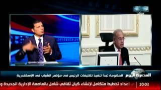 الحكومة تبدأ تنفيذ تكليفات الرئيس فى مؤتمر الشباب فى الإسكندرية