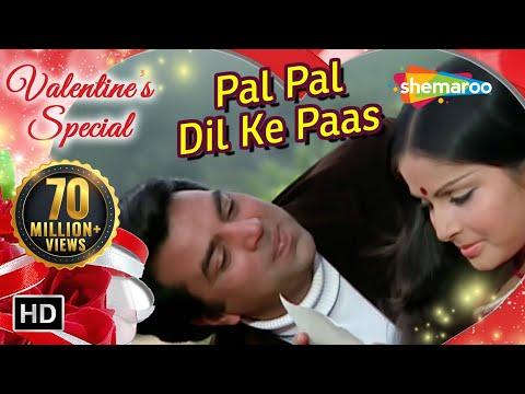 Xxx Mp4 Pal Pal Dil Ke Paas HD Blackmail Dharmendra Rakhi Bollywood Evergreen Hits Kishore Kumar 3gp Sex