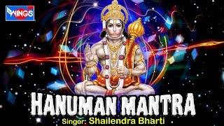 Special Hanuman Jayanti - Om Hanumante Namo Namah -Shree Hanuman Mantra By Shailendra Bhartti