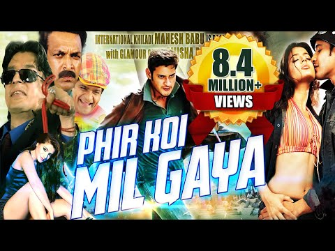 2017 movies hindi online
