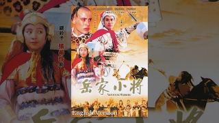 Yao's Young Warriors - A Kungfu Film (English Version)