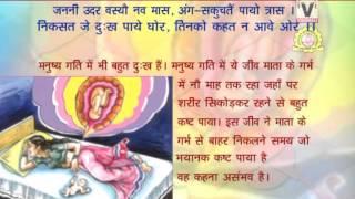 CHAHDHALA  FIRST PART TEREPANTH DIGAMBER JAIN AMANYA KE ANUSAR by sanjeev jain [sherkot wale] delhi