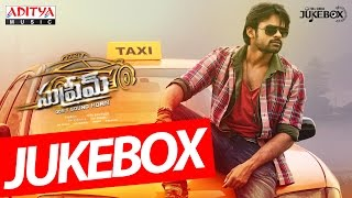 Supreme Full Songs Jukebox II Sai Dharam Tej, Raashi Khanna, Sai Kartheek