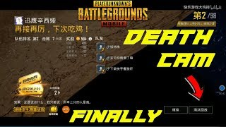 DEATH CAM IS FINALLY HERE, PUBG MOBILE UPDATE 0.11 BETA