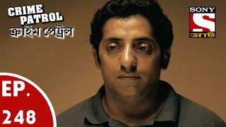 Crime Patrol - ক্রাইম প্যাট্রোল (Bengali) - Ep 248 - A Vengeful Act (Part-2)