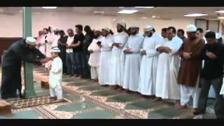 Amazing Qur