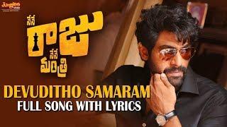 Devuditho Samaram Full Song With Lyrics   Rana Daggubatti   Kajal Agarwal   Anup Rubens  