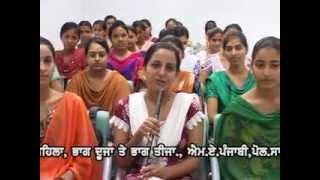 Swami Ganga Giri Janta Girls College,Raikot