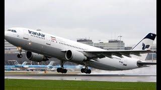 شاهد اقلاع طائره ضخمه من مطار عبادان داخل الطائره مشاهد تحبس الانفاس