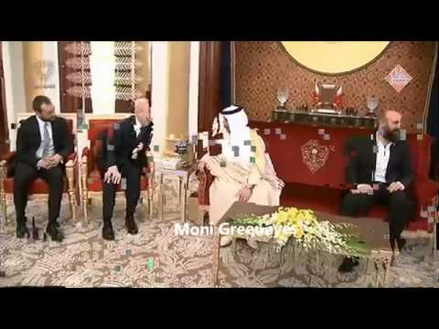 Halit Ergenç,Okan Yalabik,Selma Ergeç, Nur Fettahoğlu & King of Bahrain