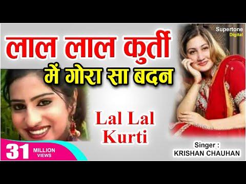 Xxx Mp4 लाल लाल कुर्ती में गोरा सा बदन Lal Lal Kurti Me Gora Sa Badan Haryanvi Song Krishan Chauhan 3gp Sex