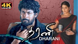 Dharani | Tamil movie - 4K | new release Tamil full movies 2016