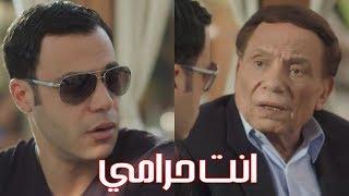 """لما تخطب واحدة عايشة في قصر """" مرتبي 2800 وعندي شقة """"... كوميديا محمد إمام مع عادل إمام"""