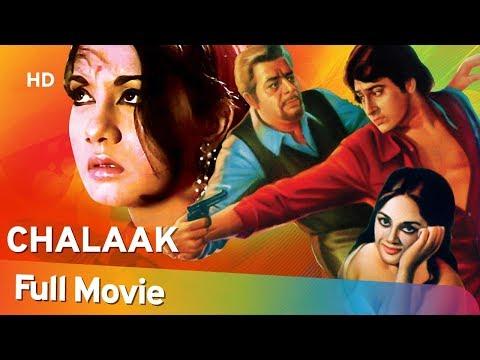 Xxx Mp4 Chalaak 1973 Radha Saluja Kiran Kumar Alka Best Bollywood Hindi Movies 3gp Sex