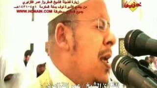 عمر القزابري يؤم المصلين في مكة المكرمة 2010 م 2 - 1