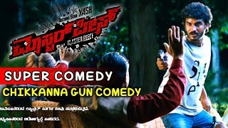Chikkanna Comedy Scenes | Chikkanna Drinks Comedy Scenes | Masterpiece Kannada Movie