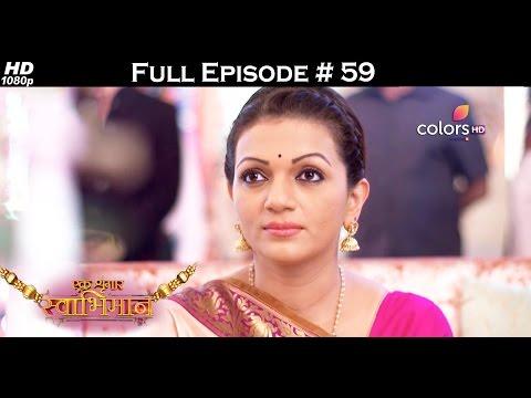 Ek Shringaar Swabhiman - 9th March 2017 - एक श्रृंगार स्वाभिमान - Full Episode (HD)