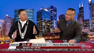 Hmoob Li Kev Cai Coj 3-17-2017