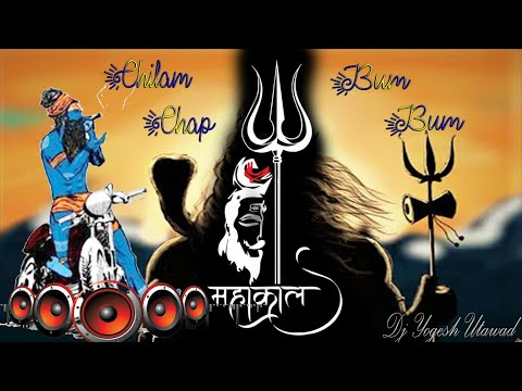 Xxx Mp4 Chilam Chap Bam Bam Remix By DJ YOGESH UTAWAD 3gp Sex