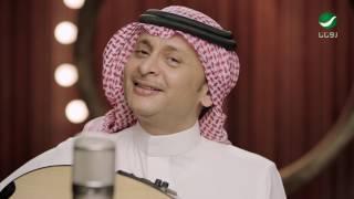 Abdul Majeed Abdullah ... Tesadaqeen - Video Clip | عبد المجيد عبد الله ... تصدقين - فيديو كليب