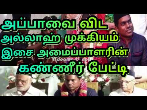 Xxx Mp4 Allah Is More Important Than Father Yuvan Sankar Rajh 3gp Sex