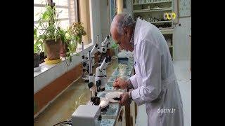 Iran Nuclear agriculture program develops, part one گسترش برنامه كشاورزي هسته اي ايران