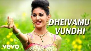 Anekudu - Dheivamu Vundhi Video | Dhanush | Harris Jayaraj
