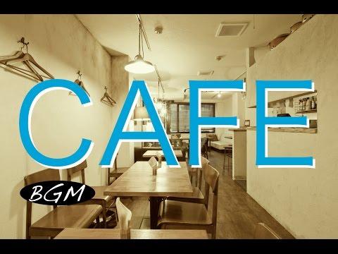 【� �業用BGM】ボサノバ&ジャズBGM !Cafe MUSIC!勉強用+集中用+リラックス用にも!! お部屋に音� を!!