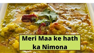 Nimona (Hare matar ki daal) - From my mother's kitchen