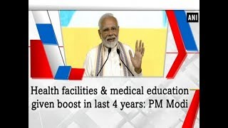 Health facilities & medical education given boost in last 4 years: PM Modi - Gujarat News