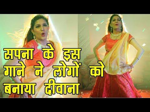 Xxx Mp4 Sapna Choudhary के इस नए गाने ने लोगों को बनाया दीवाना 3gp Sex