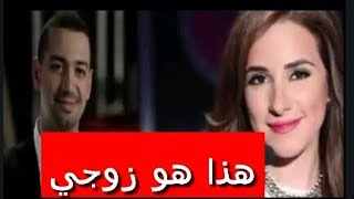 عاجل السر وراء زواج الداعية معز مسعود من شيري عادل