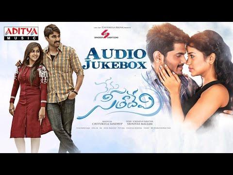 Nenu Seethadevi Telugu Movie Full Songs    Jukebox    Sandeep, Bavya Sri, Chaitanya Raja