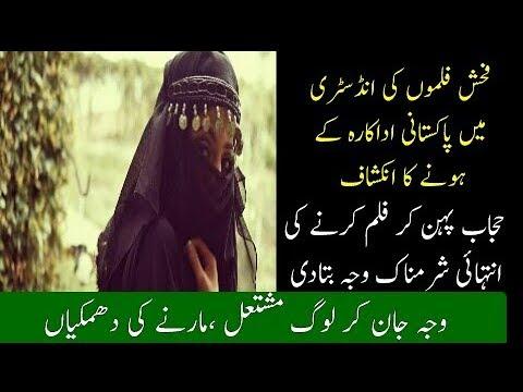 Xxx Mp4 Pakistani Actress Acting In Adults Films Nadia Ali Hijab Gilr Muslim Girl In Adult Films 3gp Sex