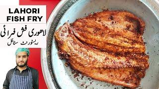 Fish Fry Recipe -  Orignal Lahori Restaurant Fish Fry - Kun Foods