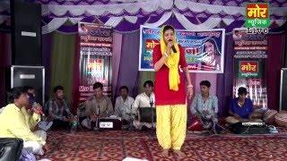 Naya Pataka || Ya Hire Wali Se || Sapna New Chatpati Ragni || Mor Music Company