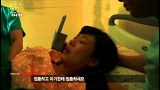 부산메디우먼산부인과 출산동영상_KNN메디컬24시닥터스 2부