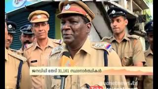 I.M. Vijayan on Election Duty | Kerala Local Election :1st phase