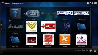 إضافة جديدة لبرنامج Kodi تمكنك من مشاهدة جميع قنوات العالم العربية والأجنبية  ( المشفرة والمفتوحة )