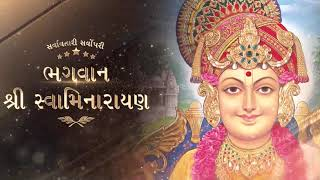 Satsangijivan Katha Mahotsav- Surat Day 7 Night (2015)