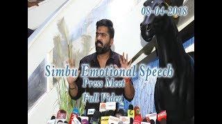 கர்நாடக மக்களுக்கு Simbu கோரிக்கை | Simbu Emotional Speech | Press Meet | Cauveri Issue