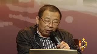 孙立平:十八大与未来十年中国的改革(公平正义)