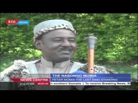 THE NABONGO MUMIA: Kingdom on the verge of regaining cultural glory