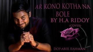 Ar Kono Kotha Na Bole H.A RIDOY (Cover)